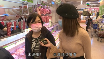 農夫 Media Coverage (TVB: Scoop)  農夫傳媒報導(TVB - 東張西望)