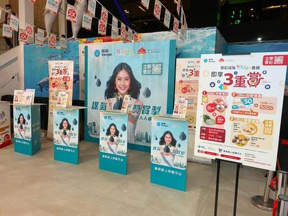 Hong Kong Market x Towngas 香港街市 x 香港中華煤氣有限公司