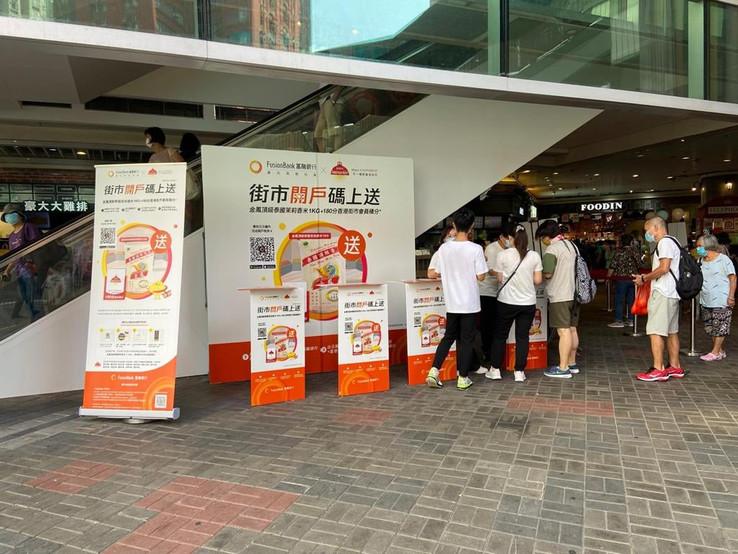 Hong Kong Market x FusionBank  香港街市 x 富融銀行