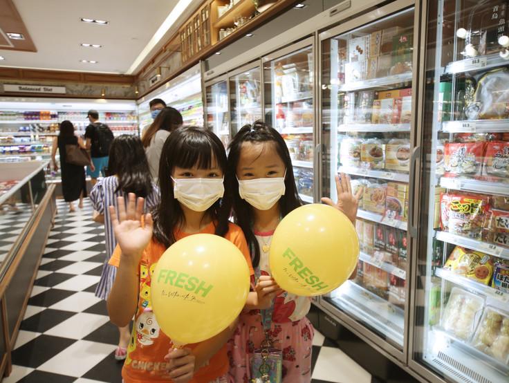 FRESH (LOHAS Store) Grand Opening FRESH (康城店) 開幕日