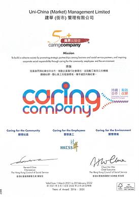 HKM_caring company cert_2021.PNG