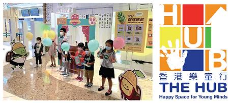 kids donation_fresh.PNG