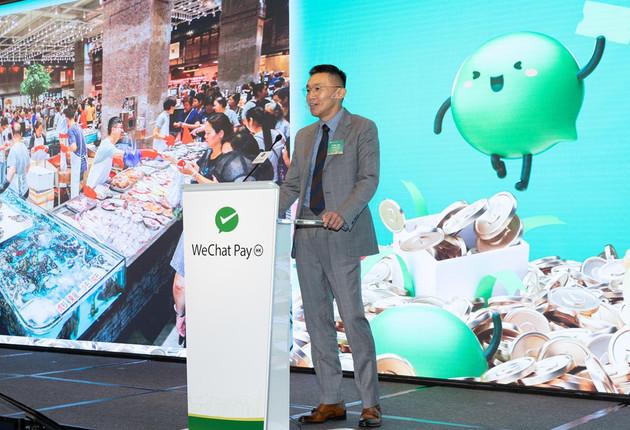 wechat pay hk press con_20210702.jpeg