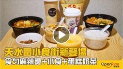 Hong  Kong Market Media Coverage  香港街市傳媒報導