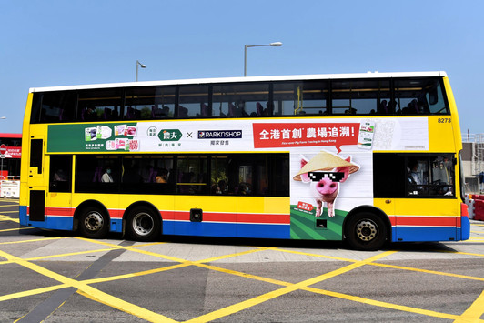 Bus Advertisement (農夫)  農夫巴士廣告投放