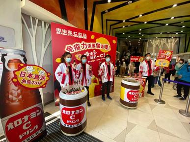 Hong Kong Market x   Oronamin C Joint Promotion 香港街市 x 奧樂蜜推廣活動