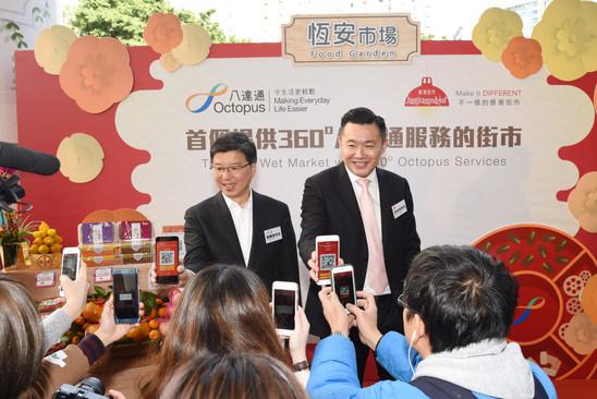 Hong Kong Market x Octopus Press Conference  香港街市 x 八達通 新聞發布會