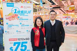 Hong Kong Market x Alipay HK Press Conference Hong Kong Market x Alipay HK - Press Conference  香港街市 x 支付寶 新聞發布會