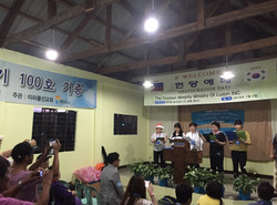 제9호 필리핀 파둥수 원주민교호