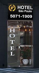 HOTEL SAO PAULO-38.jpg