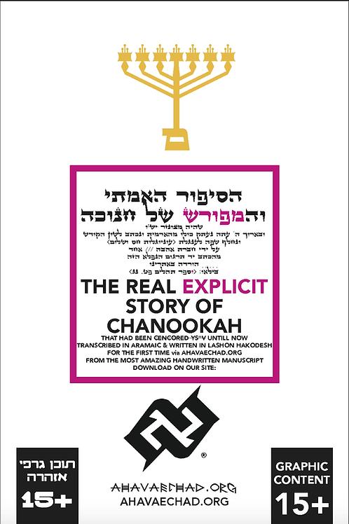 THE REAL STORY OF CHANOOKAH /// הסיפור האמתי של חנוכה (תרגום מצונזר)