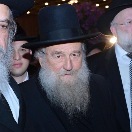 "HaGaon Rabbi Mosheh Shapira ZTVK""L SHYVLM""H:"