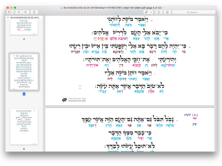 THERE ARE 2 TORAHS; THIS WEEK'S PARASHAH- YITHRO- THE GIVING OF THE TORAHS*- REPEATS THIS 3 TIMES: