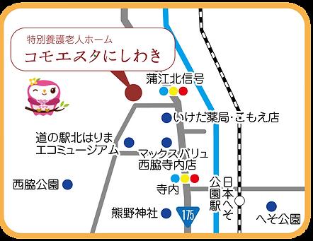 コモエスタ周辺地図.png