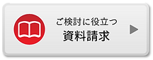 main_btn02.png