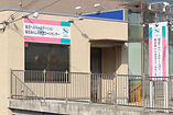 桜丘ヘルパーステーション・桜丘あんしんケアコールセンター加工2.jpgの複製