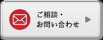 main_btn01.png