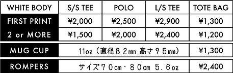 price_list.jpg