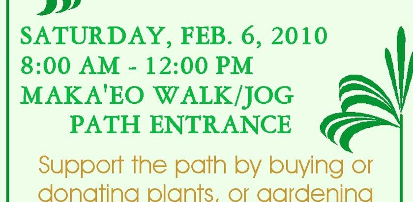 Upcoming Plant Sale