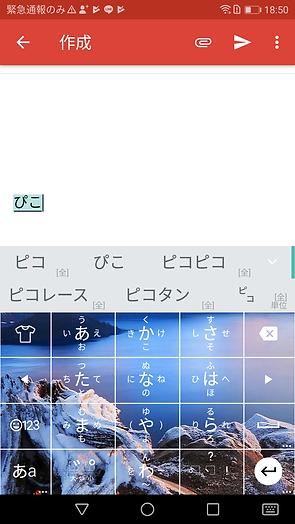 Screenshot_20180803-185039.png