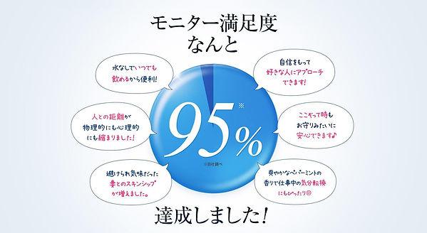 inio_pc_06.jpg