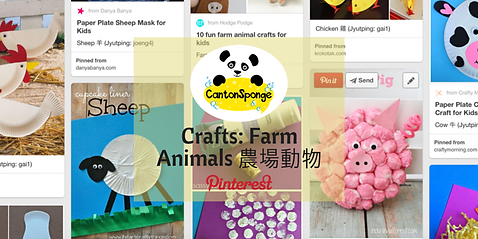 Farm Themed Cantonese Language Activities | CantonSponge