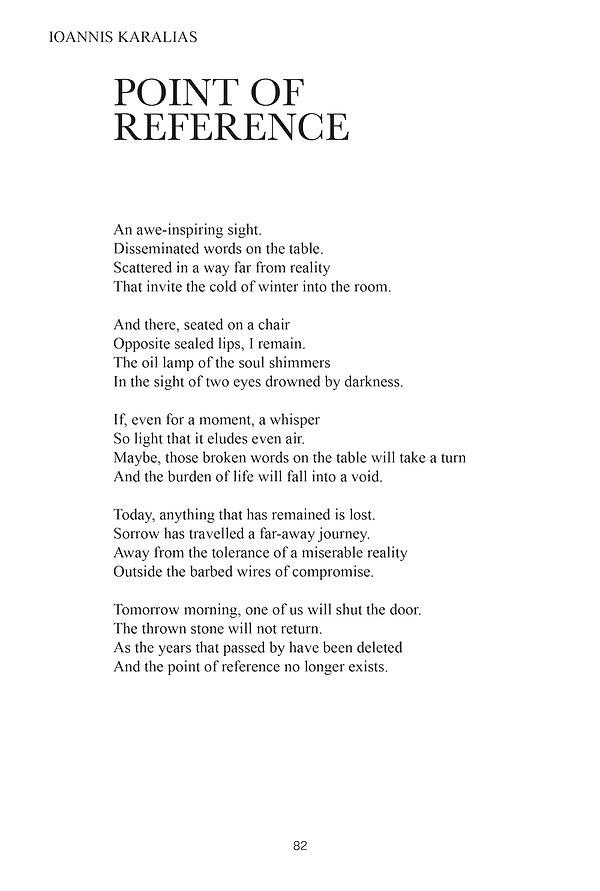 poetry-karalias-book-82.jpg