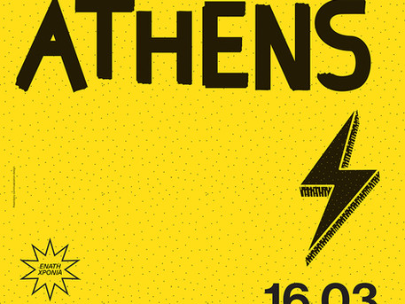 ENERGY ATHENS 2019 O Παλμός της Τέχνης στην καρδιά της Αθήνας