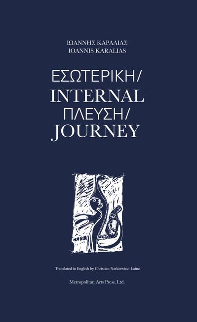Internal Journey