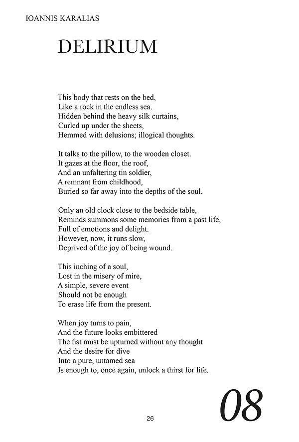 poetry-karalias-book-26.jpg