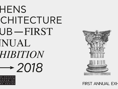 Sergei Tchoban wins Gold Medal in first Athens Architecture Club Exhibition.