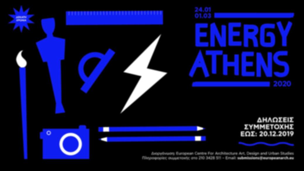 event_header_energy_athens_2020.jpg