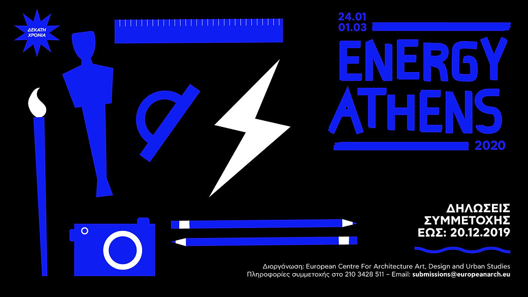 event_header_energy_athens_2020.jpg