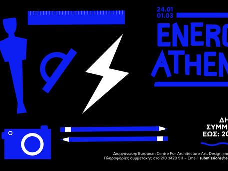 Energy Athens 2020