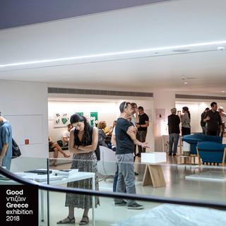 Good Design Greece Exhibition 2018
