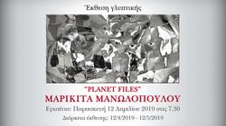 Planet Files