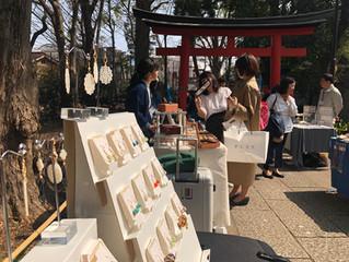 「自由が丘・熊野神社」 お越しいただきありがとうございました