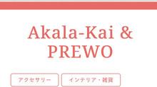(出店のお知らせ)6/8(土),6/9(日) みなとみらい:ヨコハマハンドメイドマルシェ
