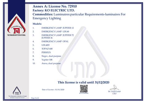 תקנים תאורות חרום 2020 - אנגלית