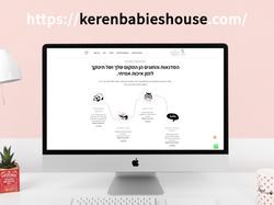keren babies house