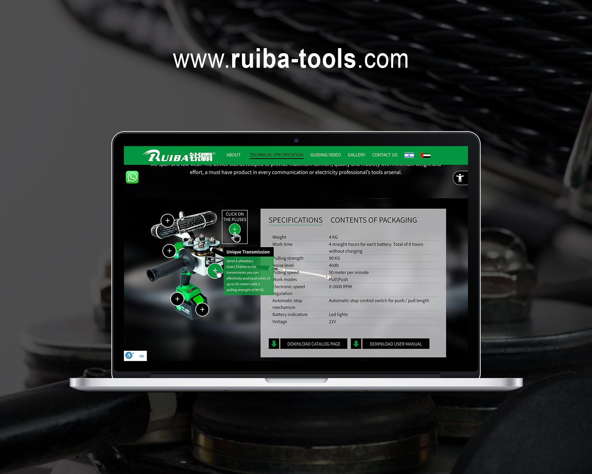 RuibaTools . עיצוב אתרים