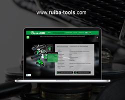 Ruiba Tools