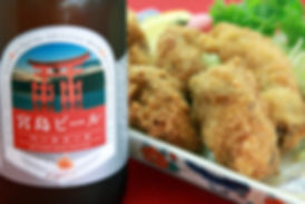 宮島ビール,宮島いちわ,宮島,ランチ