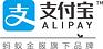ALIPAY, mobile payment, miyajima, 宮島, モバイル決済