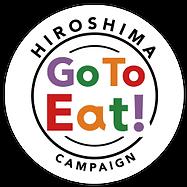 Go To Eatキャンペーン広島食事券