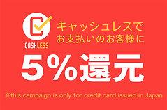 hp_cashless-1.jpg