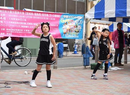 大塚商人祭り2016