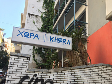 Khora: where all are welcome