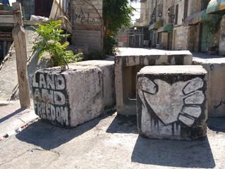 Al-Khalil: La ciudad fantasma