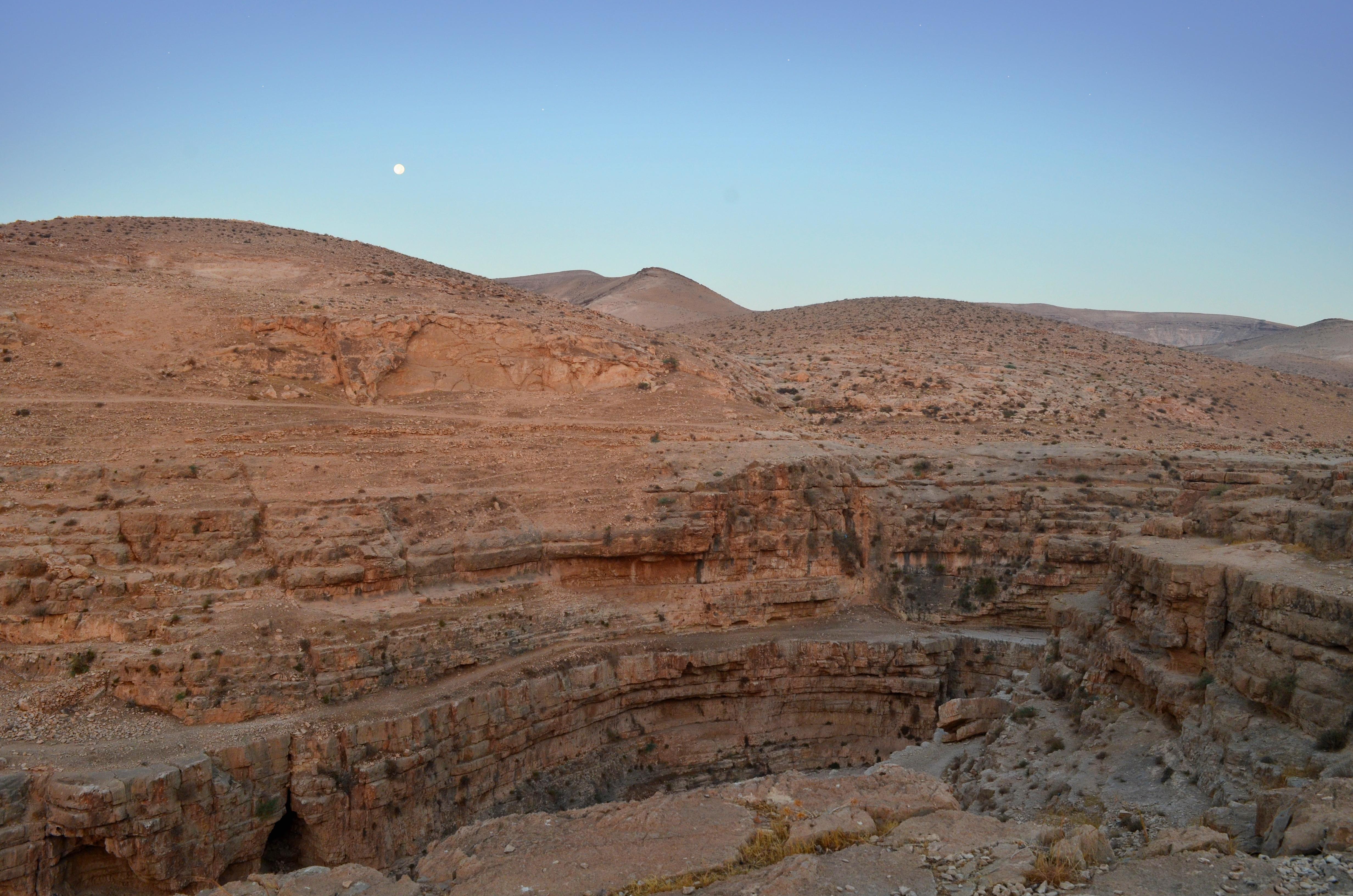 Desierto de Cisjordania